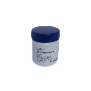 Дентин-паста (цитрон)
